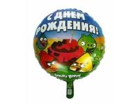 Шар Фольгированный С Днем Рождения Angry Birds 48 см. С гелием