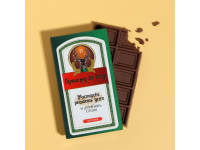 """Шоколад подарочный """"Лучшему во всём"""", 27 гр"""