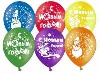 """Шар гелиевый """"С Новым Годом"""" 2 ст."""