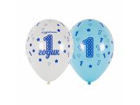"""Шар гелиевый """"С Днём рождения. 1 годик. Для мальчика"""" 2 ст"""