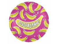 Шар Фольгированный Поздравляю! Бананы 48 см. С гелием