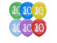 """Шар гелиевый """"С Днём рождения. 10 лет"""" 2 ст."""