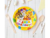"""Тарелка """"С Днём рождения. Животные"""", 18 см, 1 шт.."""