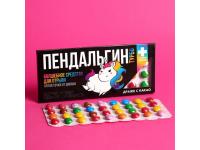 Драже шоколадное «Пендальгин», 20 г