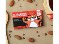 "Шоколад подарочный ""Антиразозлин"", 27 гр"