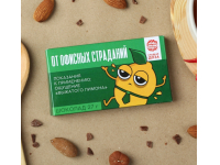 """Шоколад подарочный """"От офисных страданий"""", 27 гр"""