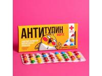 Драже шоколадное «Антитупин», 20 г