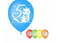 """Шар гелиевый """"С Днём рождения. 5 лет"""" 2 ст"""
