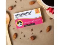 """Шоколад подарочный """"Противогрустин"""", 27 гр"""