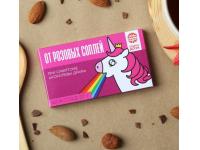 """Шоколад подарочный """"От розовых соплей"""", 27 гр"""
