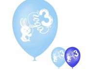 """Шар гелиевый """"С Днём рождения. 3 годика. Для мальчика"""" 2 ст."""