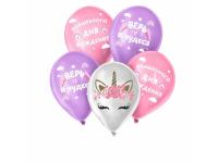 """Тарелка """"С Днём рождения. Космос"""", 18 см, 1 шт."""