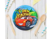 """Тарелка """"С Днём рождения. Машинка"""", 18 см, 1 шт.."""