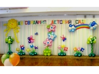 Оформление зала, детский праздник