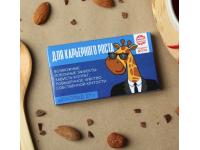 """Шоколад подарочный """"Для карьерного роста"""", 27 гр"""