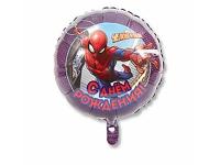 """Шар фольгированный """"С днём рождения. Человек-паук"""" 48 см. С гелием"""