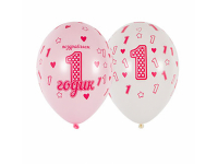"""Шар гелиевый """"С Днём рождения. 1 годик. Для девочки"""" 2 ст"""