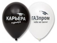 """Шар гелиевый """"Выпускной"""" 12""""(30 см)"""
