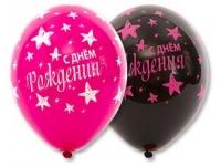 """Шар гелиевый """"С днём рождения. Звёзды(розовый, чёрный, белый)"""" 12""""(35 см)"""