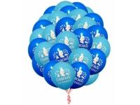 Облако из шаров. С рождением мальчика. 20 шт. 30 см.