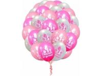 Облако из шаров. С рождением малышки. 20 шт. 30 см.